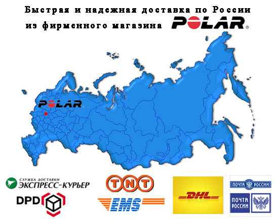 delivery_russia